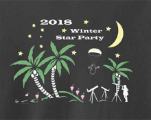 2018 Winter Star Party