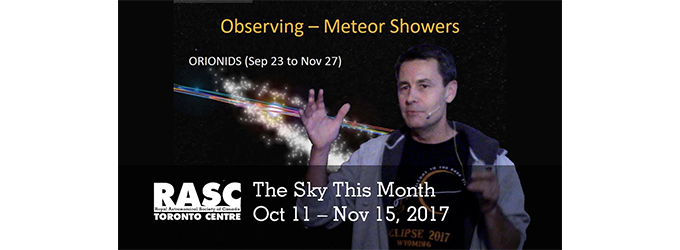 The Sky This Month Oct 11 - Nov 15, 2017
