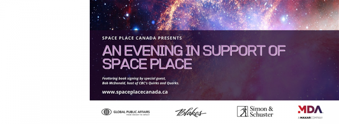 An Evening in Support of Space Place